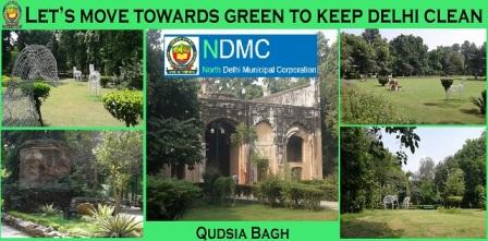 North Delhi Municipal Cooperation