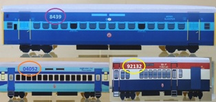 Numbers on train coaches
