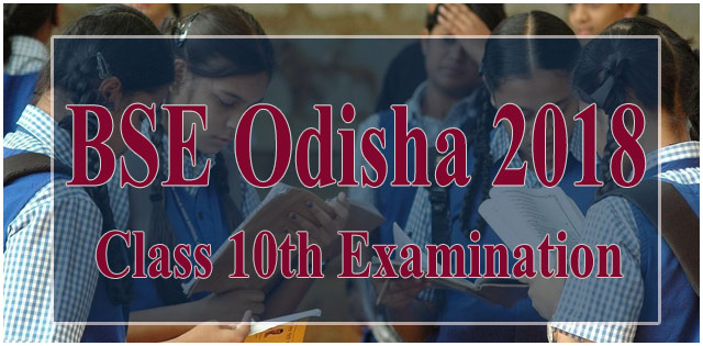 BSE Odisha 2018 HSC exams to begins