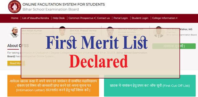 BSEB Admission list 2018: OFSS Bihar Intermediate Admission First Cut Off List declared at ofssbihar.in