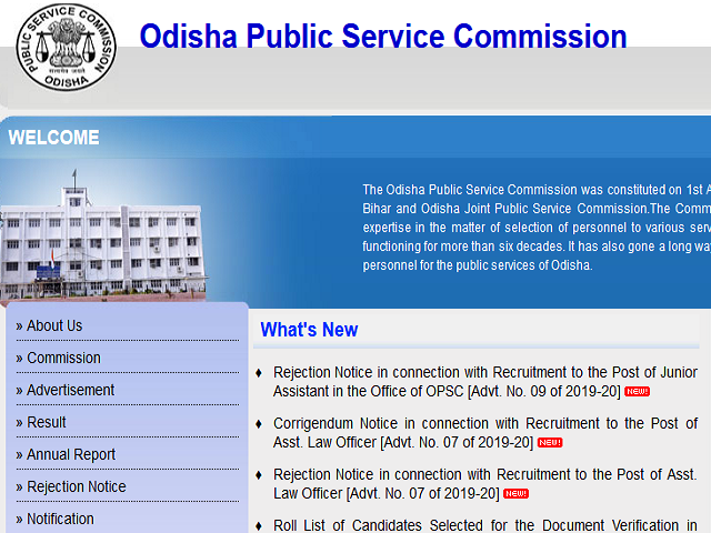 OPSC Civil Service Prelims 2020 Admit Card