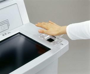 Ogaki Kyoritsu Bank Biometric ATM