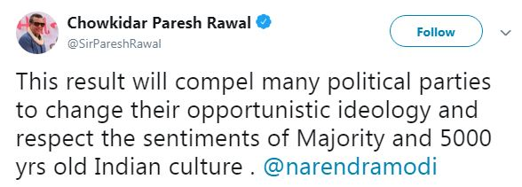 Paresh Rawal Tweet