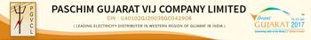 PGVCL logo