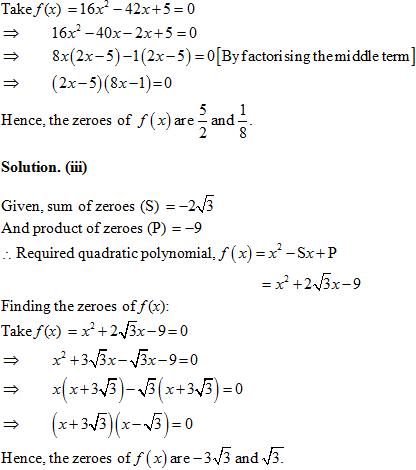 ncert 10 math solution