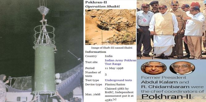 atal ji at POKHARAN-TEST site