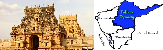 Gk Questions And Answers On The Pallava Dynasty