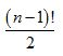 Binomial Theorem, Permutation, Probability