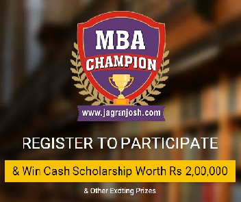 Planning for MBA? Get Scholarship worth Rs 2,00,00