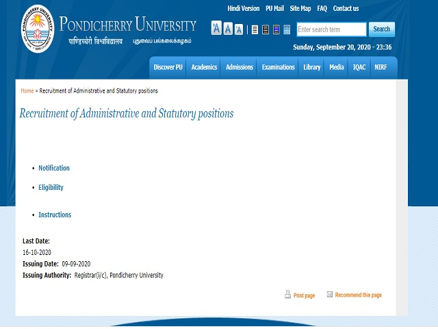 Pondicherry University Recruitment 2020: Apply Online for Registrar, Librarian and Other Posts