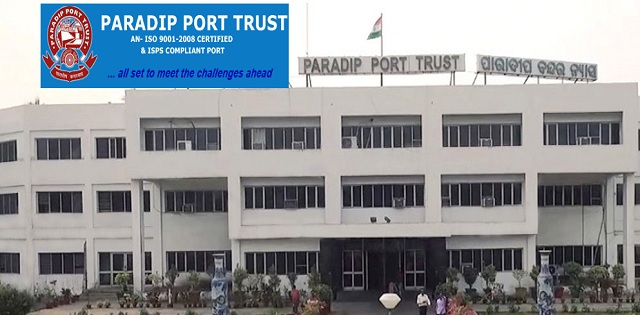 Paradip Port Trust Dy.CMO/ Specialist & Other Posts Job 2018
