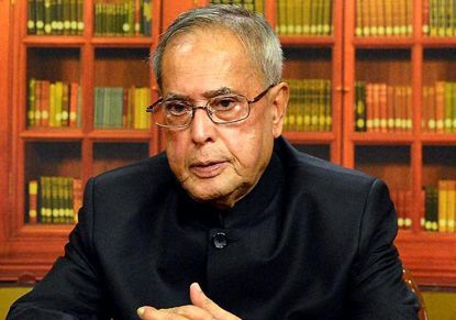 Benefits given to former President Pranab Mukherjee