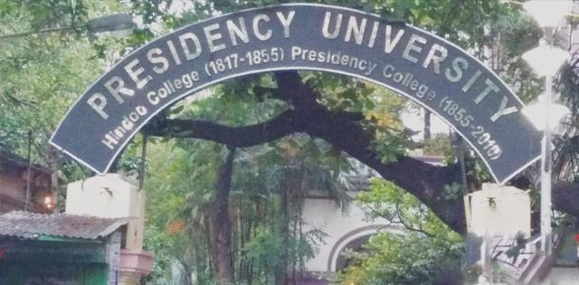 presidency-university-protest-students-close-varsity-gate-demands-better-hostel