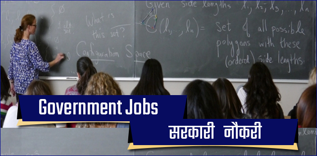 NIEPID Teacher & Stenographer Posts Job