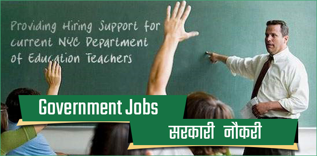 GPSC Professor & Assistant Professor Posts Job 2018
