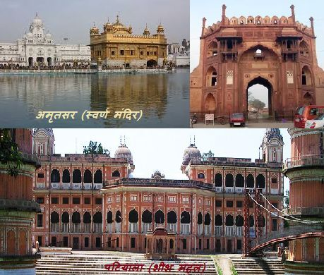 Punjab Tourists places