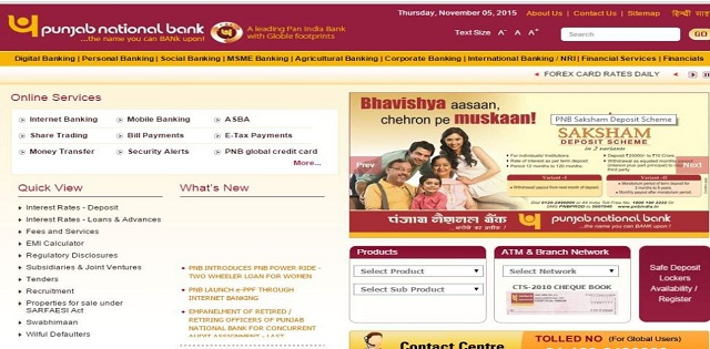 PNB Recruitment 2019