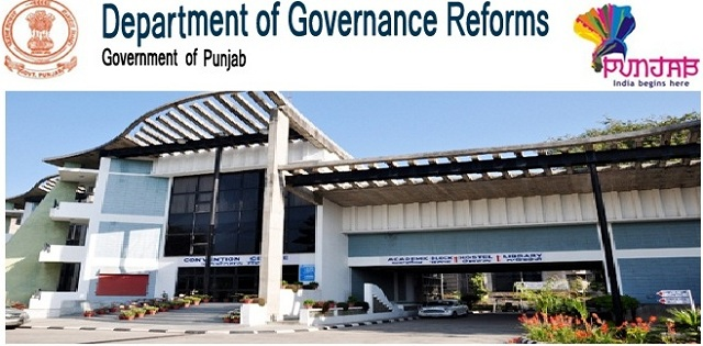 IT Professional Recruitment under Punjab State e-Governance Society