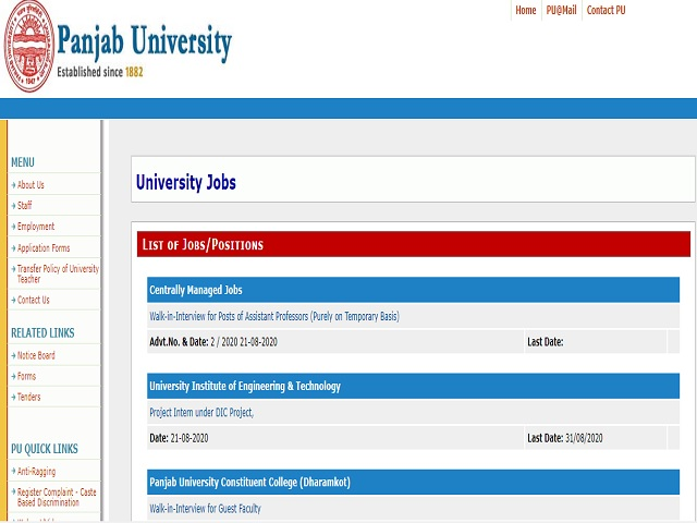 Panjab University Recruitment 2020