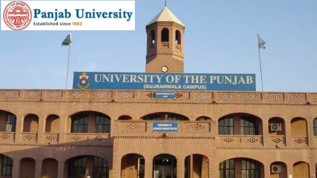 Panjab University Exam Date Sheet