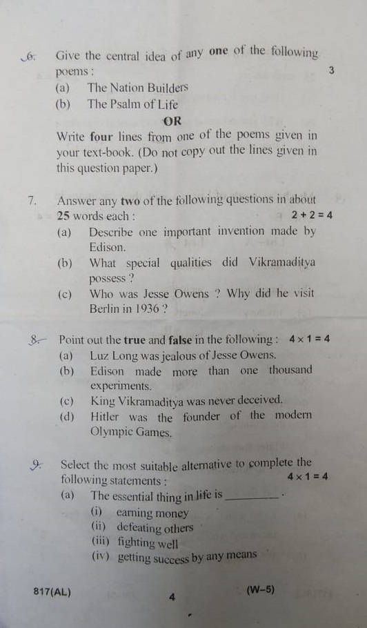 UP Board class 10 English question paper 2019