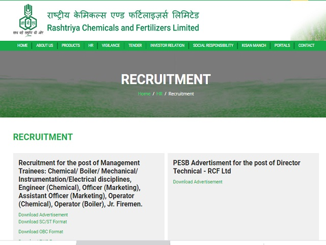 Rashtriya Chemicals and Fertilizers Ltd (RCF Ltd.) Management Trainee, Assistant Officer and Other Posts 2020