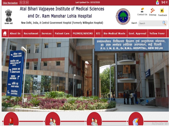 RML Hospital Recruitment 2020 – Walk in for 33 Assistant Professor Posts, Salary Rs. 97,000