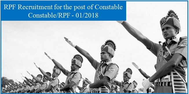 RPF Constable Syllabus 2018 with Exam Pattern | Image Courtesy: The Hindu