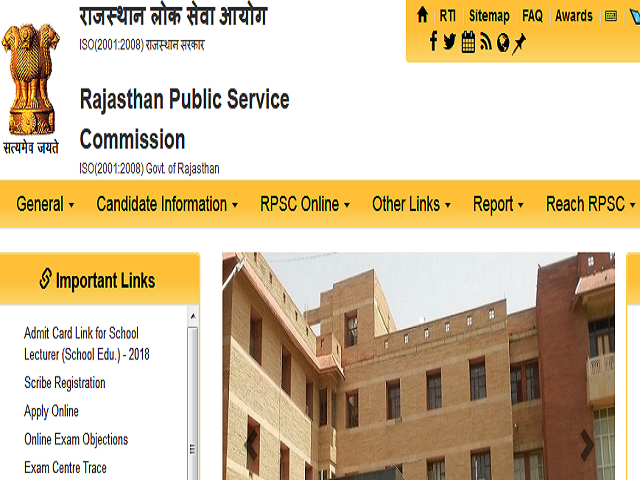 RPSC Agriculture Officer Recruitment 2020