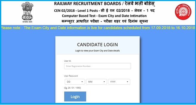 RRB Railway Group D 2018: Exam City, Date, Shift Details