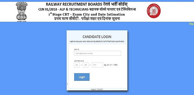 RRB ALP & Technician CBT 2 Result 2018-19 Official Updates
