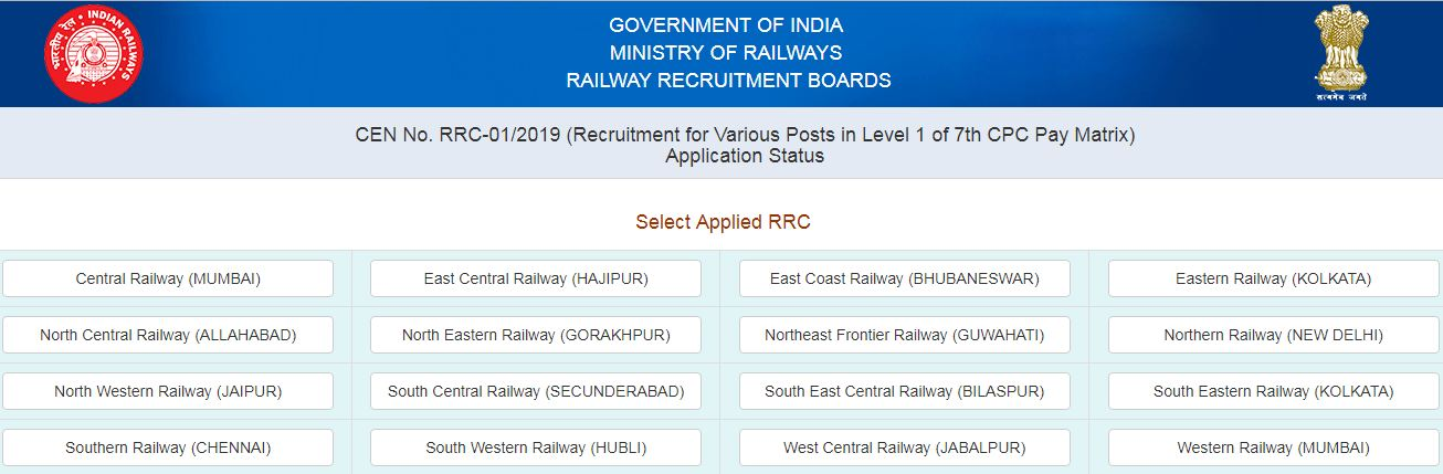 RRB Group D Complaint