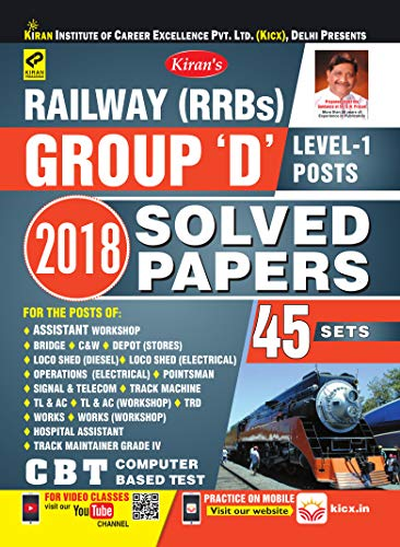 RRB Group D Books