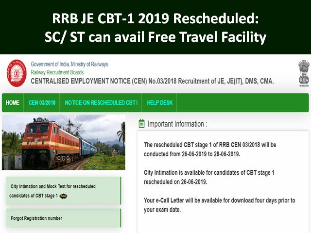 RRB JE CBT-1 2019 Rescheduled: SC/ ST can avail Free Travel Facility