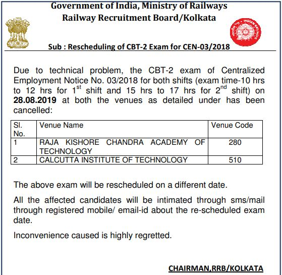 RRB JE 2019 CBT 2 Exam Cancel