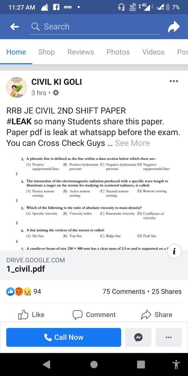 RRB JE CBT-2 Paper Leak