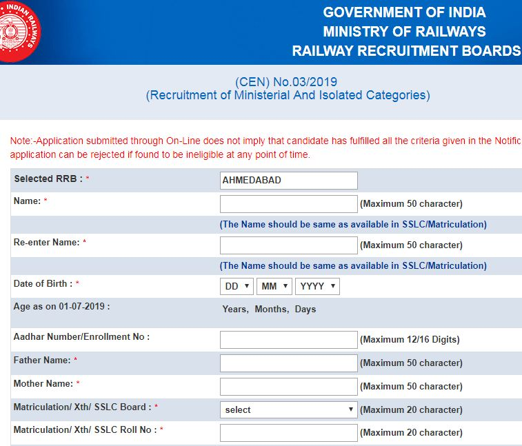 RRB MI 2019 Application