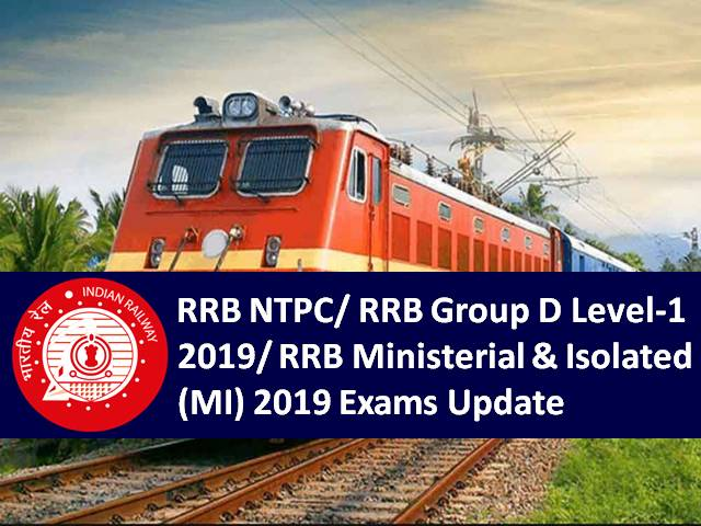 RRB NTPC/ Group D/ MI 2019: Railways to recruit Exam Conducting Agency (ECA)