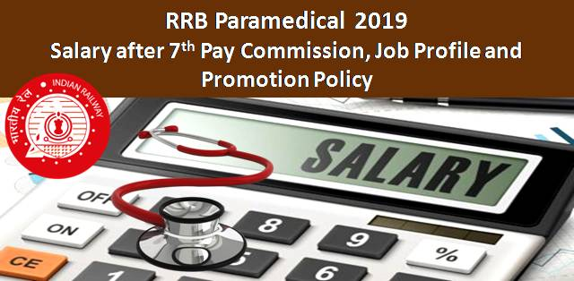 RRB Paramedical 2019: Salary after 7th Pay Commission, Job