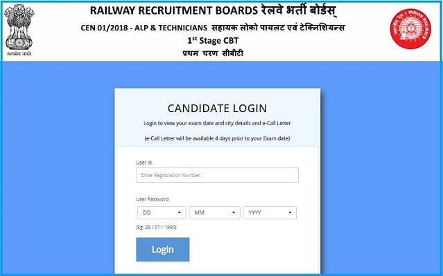 RRB ALP & Technician Exam 2018: Official Answer Key Released - Objection Tracker Page, RRB ALP & Technician 2018, RRB ALP & Technician Answer Key, RRB ALP 2018