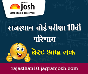 Rajasthan Board 10th Result 2015