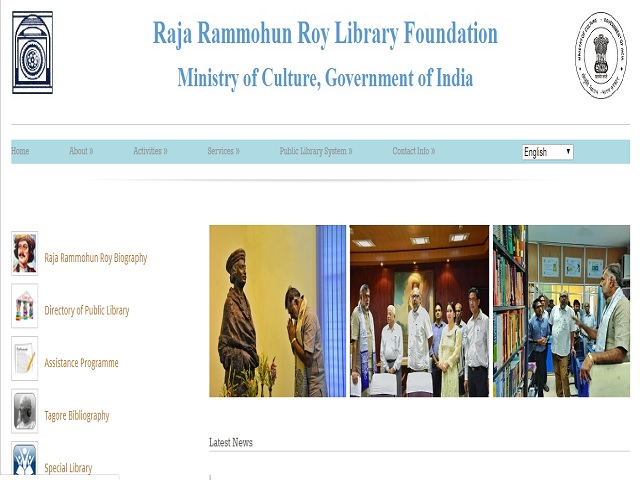 Raja Rammohun Roy Library System Manager Post 2019