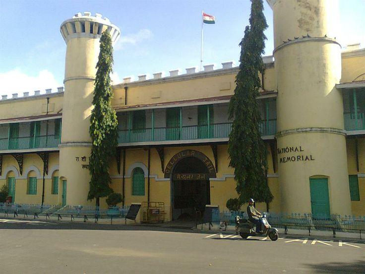 Rajahmundry Prison