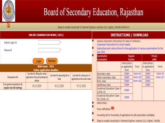 Rajasthan Board 12th registrations