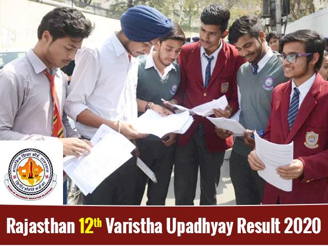 Rajasthan Board 12th Varishtha Upadhyay Pariksha