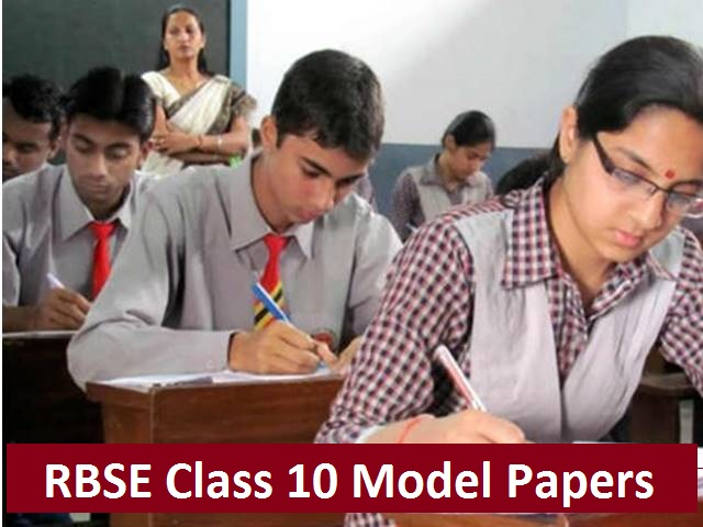 Rajasthan Board Class 10 Model Papers 2020