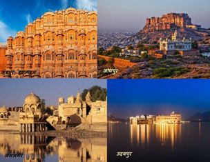 Rajasthan famous tourists places in India