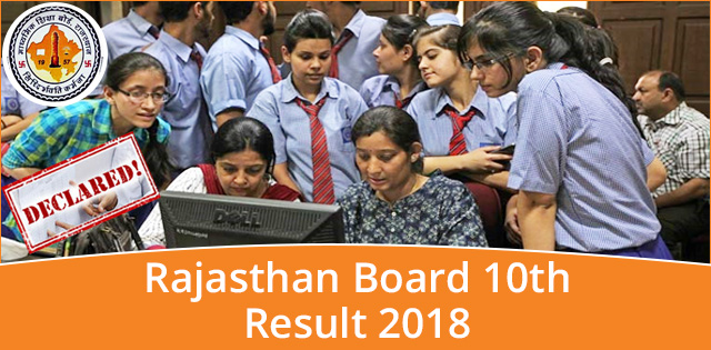 RBSE Class 10th Result 2018