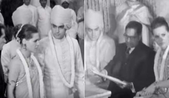 Marriage of Rajiv Gandhi