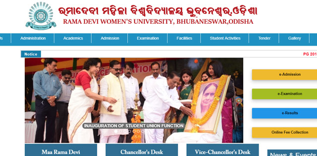 Ramadevi Women's University B.Ed provisional selection list release date extended, check dates here